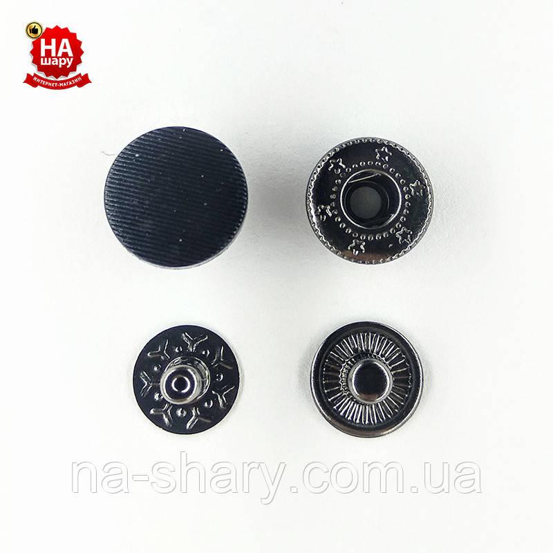 Кнопки для одежды нержавеющие 12.5мм с пластиковой шляпкой, Черный (1000шт) Китай