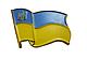 Рекламный магнит сувенирные магниты Харьков, фото 6