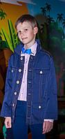 Детские куртки, одежда для мальчиков 134-158см