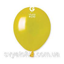 """Латексные воздушные шарики 5"""" металлик 30 желтый, Gemar"""