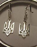 Серьги серебряные Герб Украины,Трезубец, фото 2