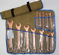 Набор ключей искробезопасных комбинированных НКК-1 ОМ (12 ед.)омеднённых