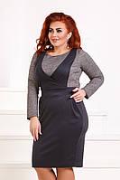 Женское повседневное платье-фартук большого размера