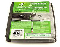 Агроволокно черно-белое 50 плотность (1,6м*10м) Agreen, фото 1