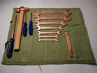 Набор инструмента искробезопасного Авто-2 ОМ (17 ед.) омеднённого