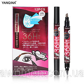 Двостороння підводка YANQINA 36H + маркер для брів Double Eyeliner eyebrow pencil