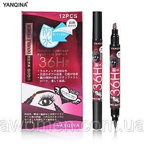 Двухсторонняя подводка YANQINA 36H + маркер для бровей Double Eyeliner eyebrow pencil