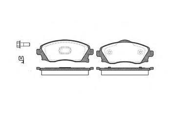 Тормозные колодки передние  Опель Комбо/ VITA C/ CORSA C/ MERIVA/ TIGRA TwinTop (пр-во ROADHOUSE 2774.02)