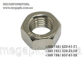 Гайка шестигранная нержавеющая М3 DIN 934, сталь А2-70