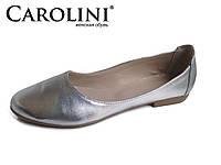 Балетки женские Carolini Натуральная кожа Серебро (Silver Shadow) код: 220-57 размер: 36 37 38 39 40 41