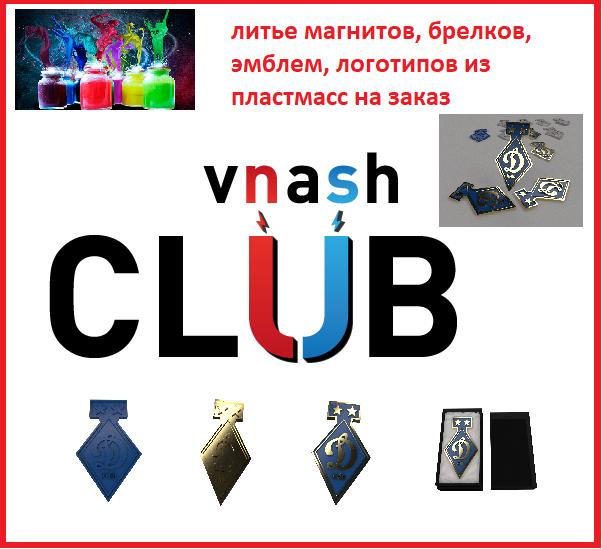 Брелок с логотипом рекламный брелок