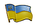 Брелок с логотипом рекламный брелок, фото 6