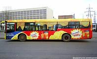 Транзитная реклама - реклама на транспорте. (статья).