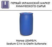 Nansa LSS495/H, Sodium C14-16 Olefin Sulfonate, чешуя