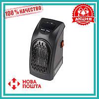 Портативный Обогреватель Rovus Handy Heater 300, 350, 400 Вт + ПОДАРОК