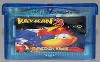 "Картридж на GBA ""RAYMAN 3"""