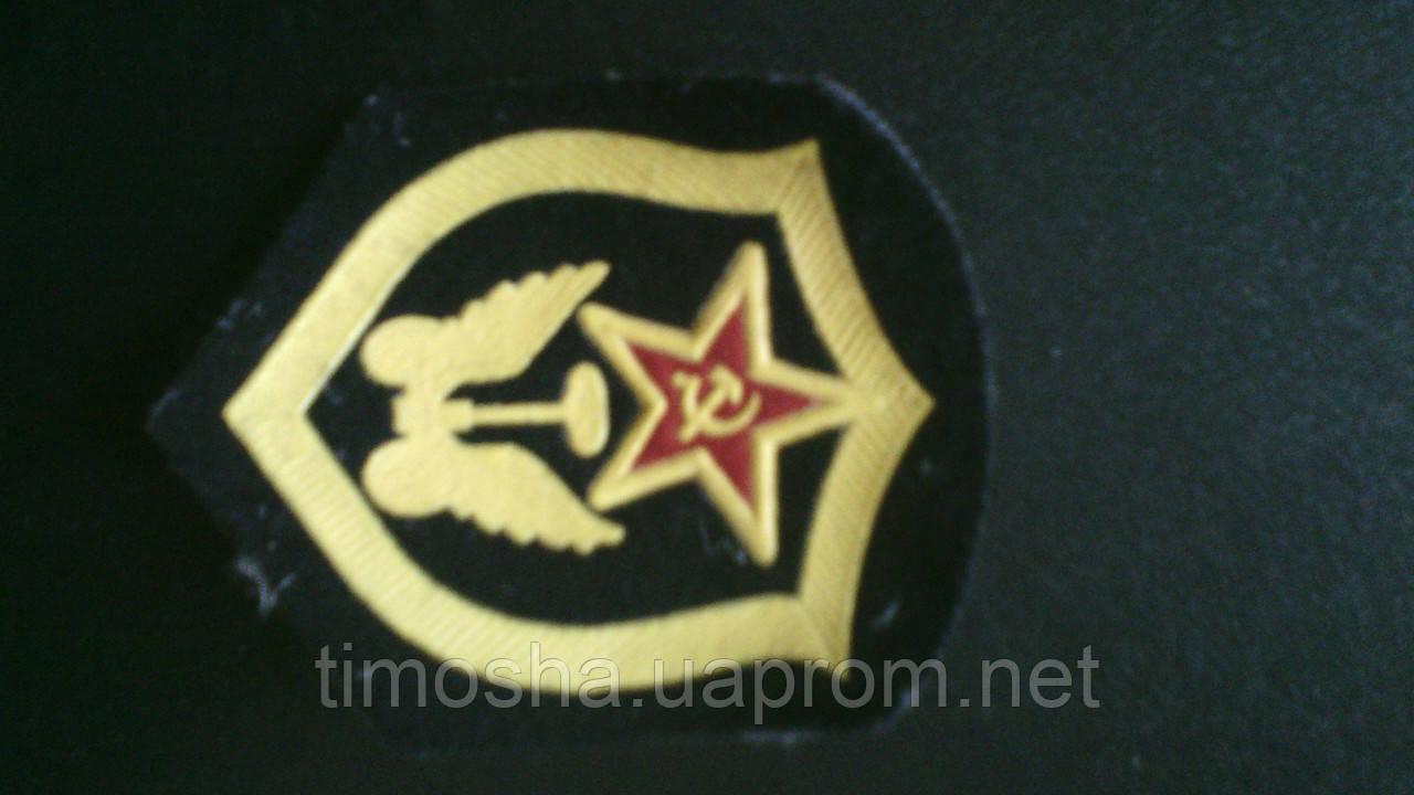 Шеврон автом войска СССР - ФЛП  Круглая  О.И. в Сумах