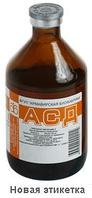 АСД фракция 2 (100 мл) Армавир