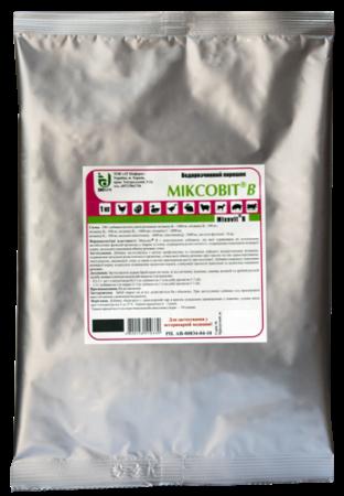 Миксовит В 1 кг стимулятор обмена веществ для птицы: бройлеров, цыплят, индюшат; свиней и КРС
