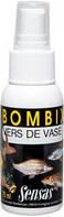 Спрей Sensas Bombix Bloodworm - Vers De Vase 75 мл (32.60.33)