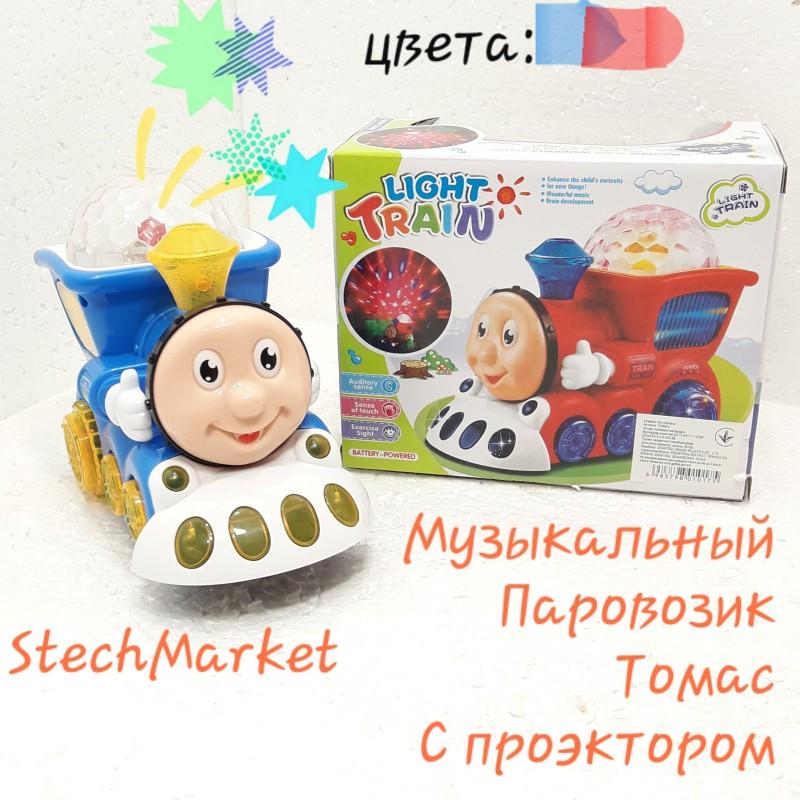 """Музыкальный паровоз """"Паровозик Томас"""" YJ388-4 два цвета"""