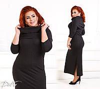 Женственное платье макси длины