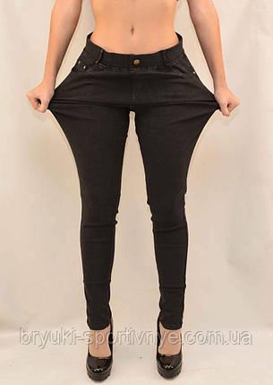 Джинсы женские в больших размерах с боковыми и задними карманами 3XL - 4XL Джеггинсы  Kenalin Черный, фото 2