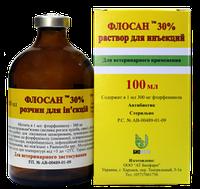 Флосан 30% (флуорфеникол 300 мг) 100 мл антибиотик для свиней и КРС