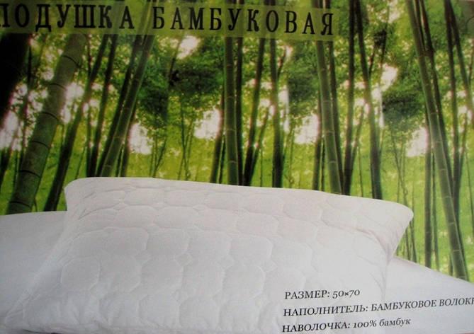 """Подушка  """"Стеганая белая"""", фото 2"""