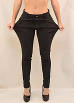 Джинсы женские в больших размерах с боковыми и задними карманами 3XL - 6XL ( Обязательно выбрать размер!), фото 2
