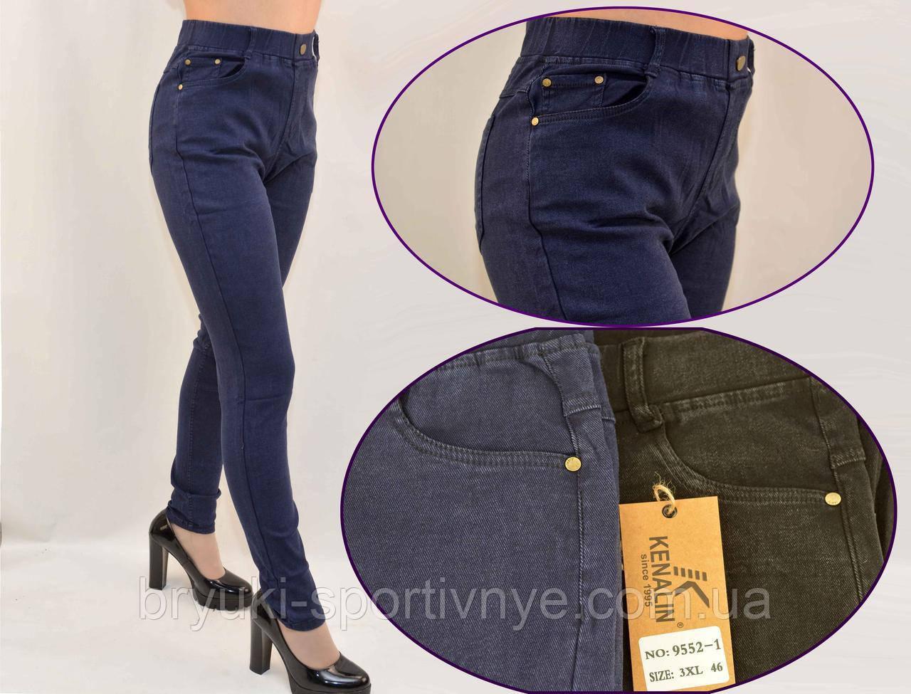 Джинси жіночі в великих розмірах з бічними і задніми кишенями 3XL Чорний