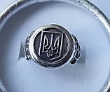 Кольцо унисекс серебряное Герб Украины, фото 2