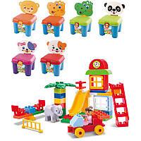 Конструктор для малышей 2 в 1 - Игровая площадка + стульчик, 3166A