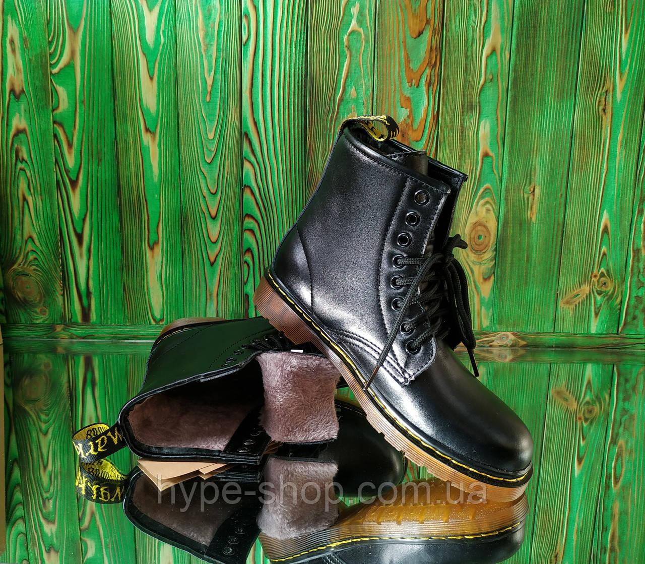 Женские  Ботинки в стиле Dr. Martens | На легком меху