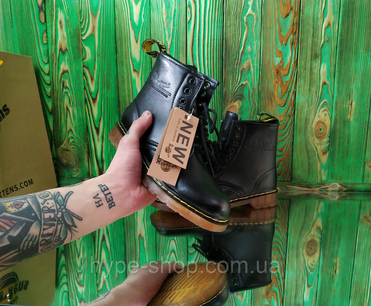 Мужские Ботинки в стиле Dr. Martens | На легком меху!