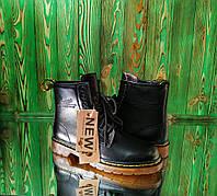 Скидки на Dr martens мужская обувь в Одессе. Сравнить цены 6330272174af4