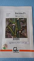 Семена огурца БАРВИНА F1 / BARVINA F1, 100 семян — огурец партенокарпический, Nunhems
