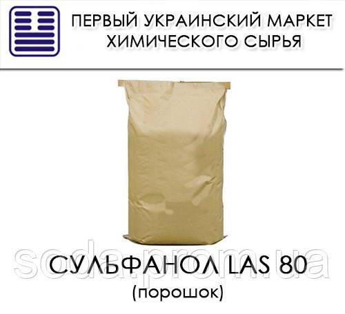 Сульфанол LAS 80 (порошок)
