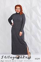 c25a3fa534a Ангоровое длинное платье большого размера в рубчик графит