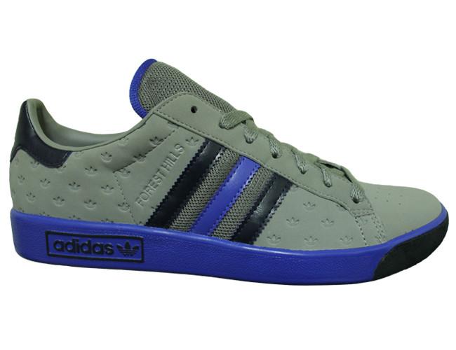 Кроссовки повседневные мужские Adidas Forest Hills G61592 адидас