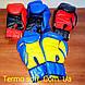 Тренировочные боксерские перчатки кожвинил ПД-1 14 унций., фото 2