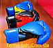 Тренировочные боксерские перчатки кожвинил ПД-1 14 унций., фото 4