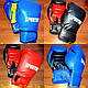Тренировочные боксерские перчатки кожвинил ПД-1 14 унций., фото 10