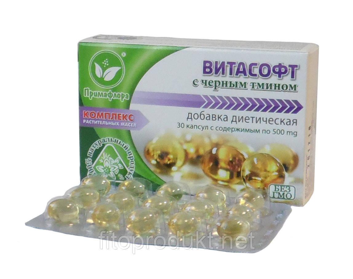 Витасофт с черным тмином источник витаминов и минералов 30 капсул Примафлора