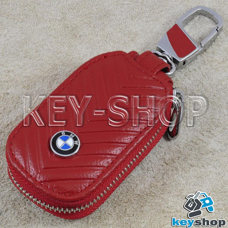 Ключница карманная (кожаная, красная, с тиснением, с карабином, с кольцом), логотип авто BMW (БМВ)