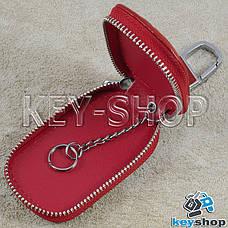 Ключница карманная (кожаная, красная, с тиснением, с карабином, с кольцом), логотип авто BMW (БМВ), фото 3