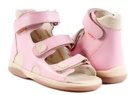 Memo Atena Розовые ― Ортопедические босоножки для детей 26