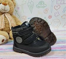 Детские ботинки зимние на овчине черные