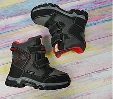 Детские зимние сноубутсы термо ботинки
