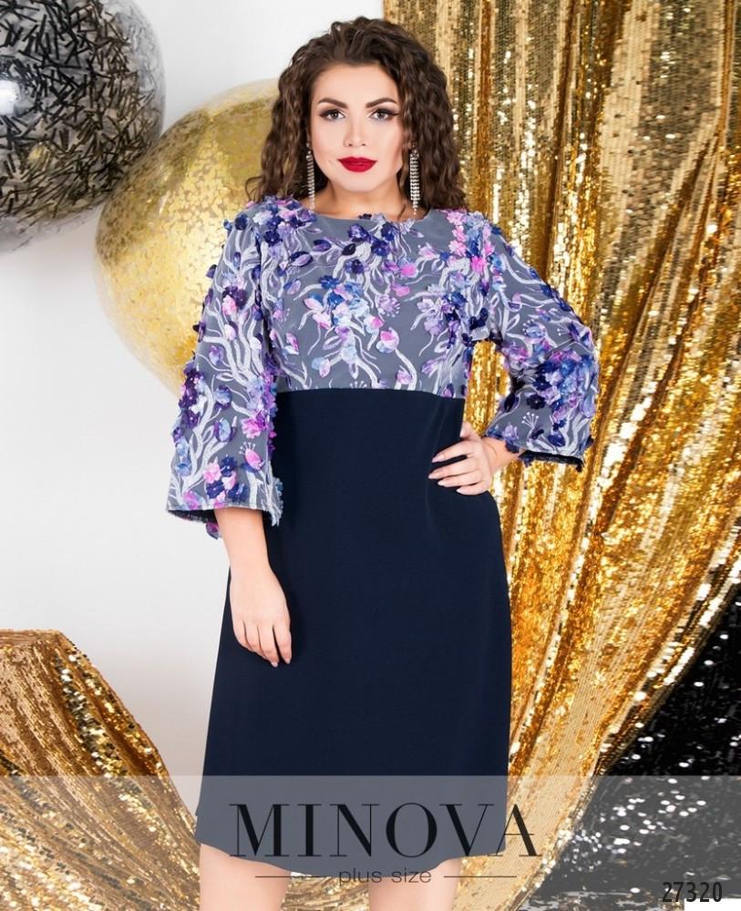 346f483095b Синее платье-колокольчик большого размера - Одежда больших размеров  PlusSize+ в Харькове